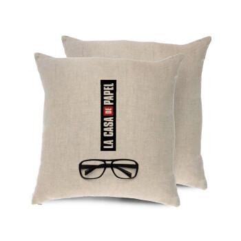 la professor, γυαλιά, Μαξιλάρι καναπέ ΛΙΝΟ 40x40cm περιέχεται το γέμισμα