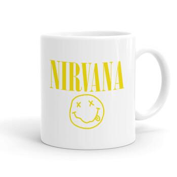 Nirvana, Κούπα, κεραμική, 330ml (1 τεμάχιο)