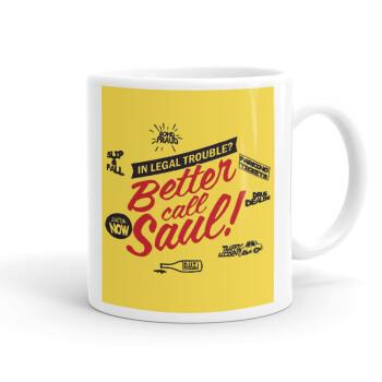 Better Call Saul, Κούπα, κεραμική, 330ml (1 τεμάχιο)