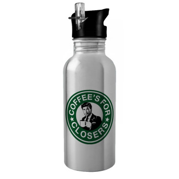Coffee's for closers, Stainless steel παγούρι ποδηλάτου ασημένιο με καλαμάκι (Stainless steel) 600ml