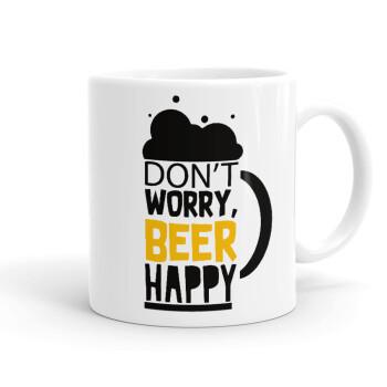 Don't worry BEER Happy, Κούπα, κεραμική, 330ml (1 τεμάχιο)