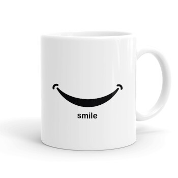 Smile!!!, Κούπα, κεραμική, 330ml (1 τεμάχιο)