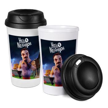 Hello Neighbor, Κούπα ταξιδιού πλαστικό (BPA-FREE) με καπάκι βιδωτό, διπλού τοιχώματος (θερμό) 330ml (1 τεμάχιο)