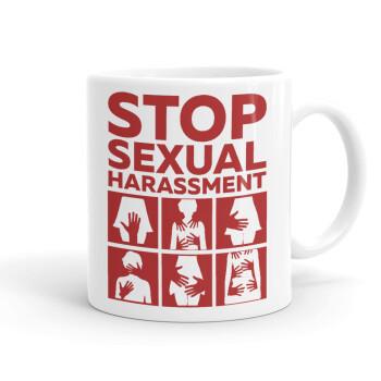 STOP sexual Harassment, Κούπα, κεραμική, 330ml (1 τεμάχιο)