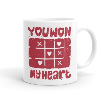 Τρίλιζα you won my heart, Κούπα, κεραμική, 330ml (1 τεμάχιο)
