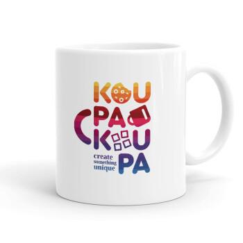 koupakoupa, Κούπα, κεραμική, 330ml (1 τεμάχιο)