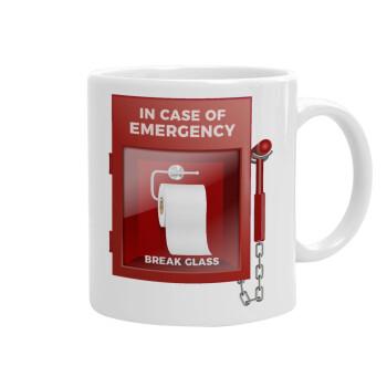In case of emergency break the glass!, Κούπα, κεραμική, 330ml (1 τεμάχιο)