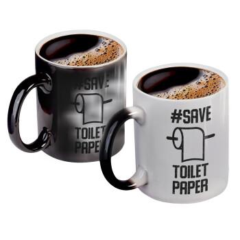 Save toilet Paper, Κούπα Μαγική, κεραμική, 330ml που αλλάζει χρώμα με το ζεστό ρόφημα (1 τεμάχιο)