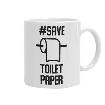 Save toilet Paper, Κούπα, κεραμική, 330ml (1 τεμάχιο)