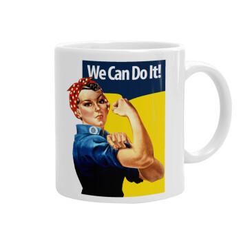 Rosie we can do it!, Κούπα, κεραμική, 330ml (1 τεμάχιο)