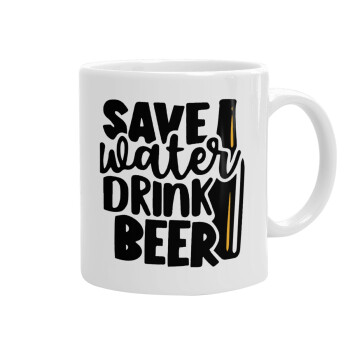 Save Water, Drink BEER, Κούπα, κεραμική, 330ml (1 τεμάχιο)