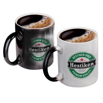 Hestiken Beer, Κούπα Μαγική, κεραμική, 330ml που αλλάζει χρώμα με το ζεστό ρόφημα (1 τεμάχιο)