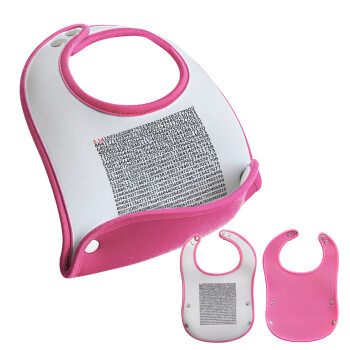 π 3.14, Σαλιάρα μωρού Ροζ κοριτσάκι, 100% Neoprene (18x19cm)