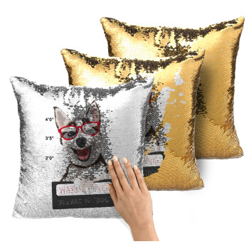 Warning, beware of Dog, Μαξιλάρι καναπέ Μαγικό Χρυσό με πούλιες 40x40cm περιέχεται το γέμισμα