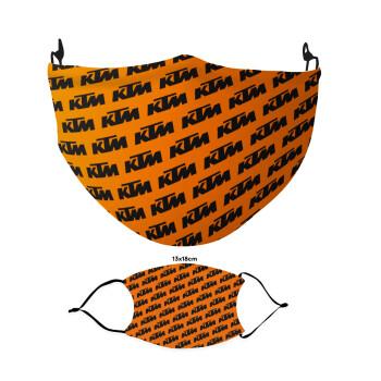 KTM, Μάσκα υφασμάτινη Ενηλίκων πολλαπλών στρώσεων με υποδοχή φίλτρου