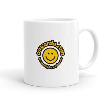 Concarda, Κούπα, κεραμική, 330ml (1 τεμάχιο)