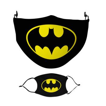 Batman, Μάσκα υφασμάτινη Ενηλίκων πολλαπλών στρώσεων με υποδοχή φίλτρου