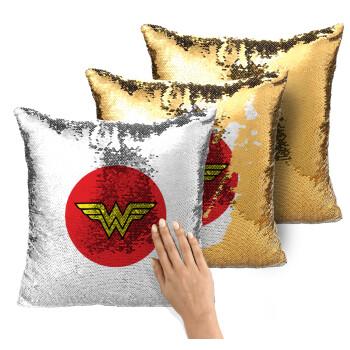 Wonder woman, Μαξιλάρι καναπέ Μαγικό Χρυσό με πούλιες 40x40cm περιέχεται το γέμισμα