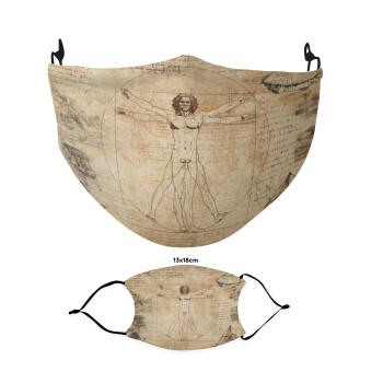 Leonardo da vinci Vitruvian Man, Μάσκα υφασμάτινη Ενηλίκων πολλαπλών στρώσεων με υποδοχή φίλτρου