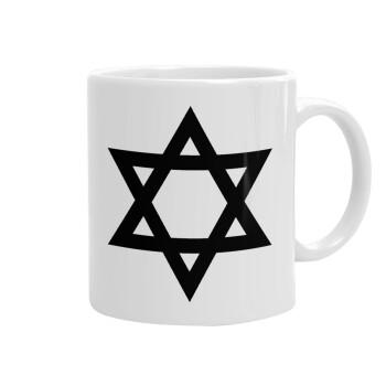 Άστρο του Δαβίδ, Κούπα, κεραμική, 330ml (1 τεμάχιο)
