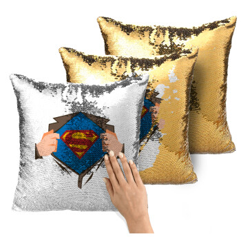 Superman hands, Μαξιλάρι καναπέ Μαγικό Χρυσό με πούλιες 40x40cm περιέχεται το γέμισμα
