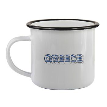 Greece happy name,