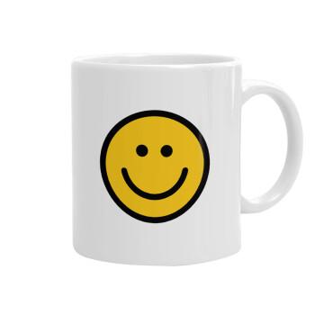 Smile classic, Κούπα, κεραμική, 330ml (1 τεμάχιο)