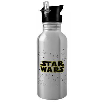 Star Wars, Stainless steel παγούρι ποδηλάτου ασημένιο με καλαμάκι (Stainless steel) 600ml