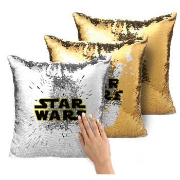 Star Wars, Μαξιλάρι καναπέ Μαγικό Χρυσό με πούλιες 40x40cm περιέχεται το γέμισμα