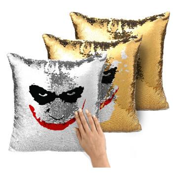 The joker smile, Μαξιλάρι καναπέ Μαγικό Χρυσό με πούλιες 40x40cm περιέχεται το γέμισμα