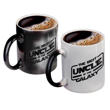 The Best UNCLE in the Galaxy, Κούπα Μαγική, κεραμική, 330ml που αλλάζει χρώμα με το ζεστό ρόφημα (1 τεμάχιο)