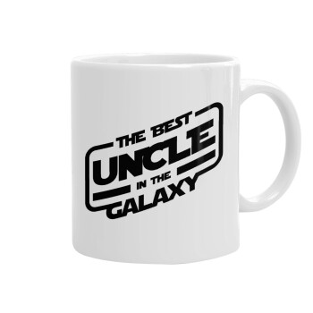 The Best UNCLE in the Galaxy, Κούπα, κεραμική, 330ml (1 τεμάχιο)