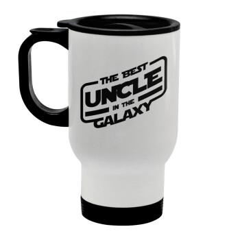 The Best UNCLE in the Galaxy, Κούπα ταξιδιού ανοξείδωτη με καπάκι, διπλού τοιχώματος (θερμό) λευκή 450ml