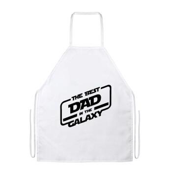 The Best DAD in the Galaxy, Ποδιά μαγειρικής ενήλικα λευκή μεγέθους 57x70cm