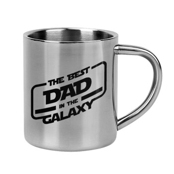 The Best DAD in the Galaxy,