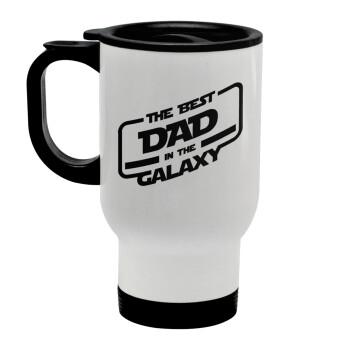The Best DAD in the Galaxy, Κούπα ταξιδιού ανοξείδωτη με καπάκι, διπλού τοιχώματος (θερμό) λευκή 450ml