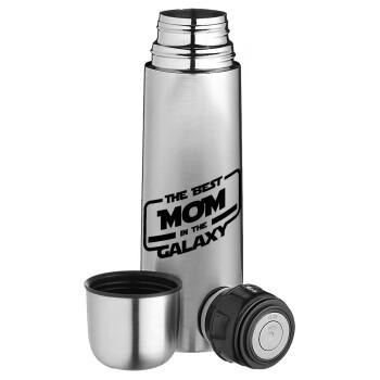 The Best MOM in the Galaxy, Ισοθερμικό παγουρί & θερμό camping από ανοξείδωτο ατσάλι, διπλού τοιχώματος, 750ml