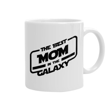 The Best MOM in the Galaxy, Κούπα, κεραμική, 330ml (1 τεμάχιο)