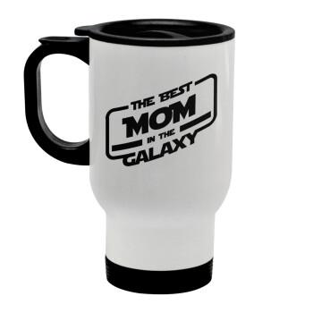 The Best MOM in the Galaxy, Κούπα ταξιδιού ανοξείδωτη με καπάκι, διπλού τοιχώματος (θερμό) λευκή 450ml