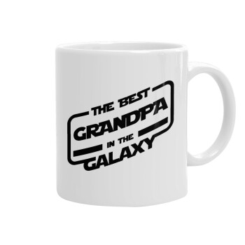 The Best GRANDPA in the Galaxy, Κούπα, κεραμική, 330ml (1 τεμάχιο)