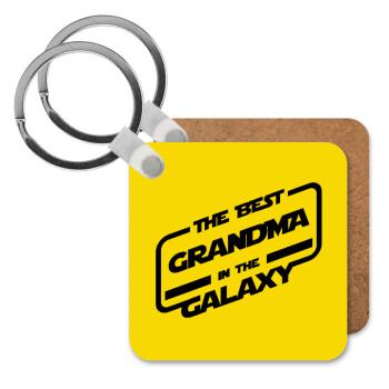 The Best GRANDMA in the Galaxy, Μπρελόκ Ξύλινο τετράγωνο MDF 5cm (3mm πάχος)