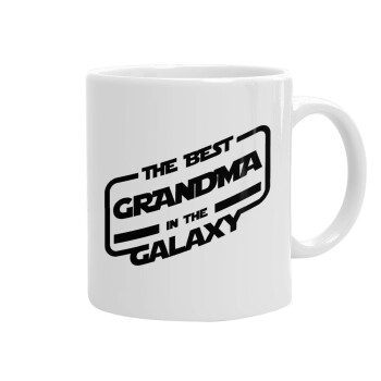 The Best GRANDMA in the Galaxy, Κούπα, κεραμική, 330ml (1 τεμάχιο)
