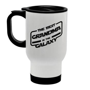 The Best GRANDMA in the Galaxy, Κούπα ταξιδιού ανοξείδωτη με καπάκι, διπλού τοιχώματος (θερμό) λευκή 450ml