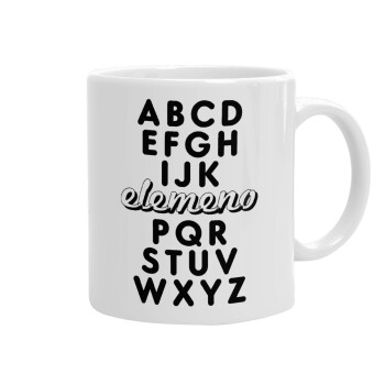 ABCD Elemeno Alphabet , Κούπα, κεραμική, 330ml (1 τεμάχιο)