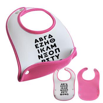 ΑΒΓΔ αλφάβητο, Σαλιάρα μωρού Ροζ κοριτσάκι, 100% Neoprene (18x19cm)