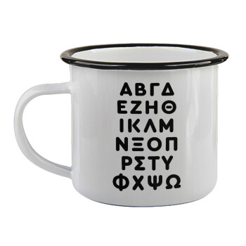 ΑΒΓΔ αλφάβητο,