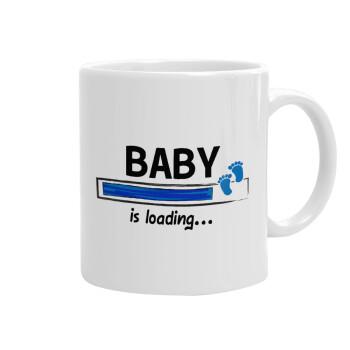 Baby is Loading BOY, Κούπα, κεραμική, 330ml (1 τεμάχιο)