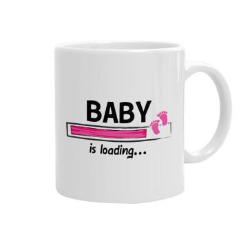 Baby is Loading GIRL, Κούπα, κεραμική, 330ml (1 τεμάχιο)