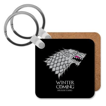 GOT House of Starks, winter coming, Μπρελόκ Ξύλινο τετράγωνο MDF 5cm (3mm πάχος)