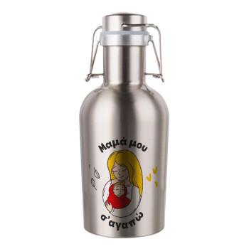 Μανούλα σ'αγαπώ αγκαλιά!, Μεταλλικό παγούρι Inox (Stainless steel) με καπάκι ασφαλείας 1L